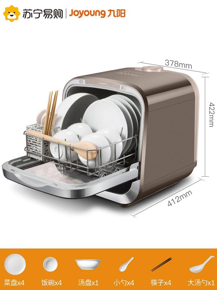 Посудомоечная машина без водопровода: особенности подключения