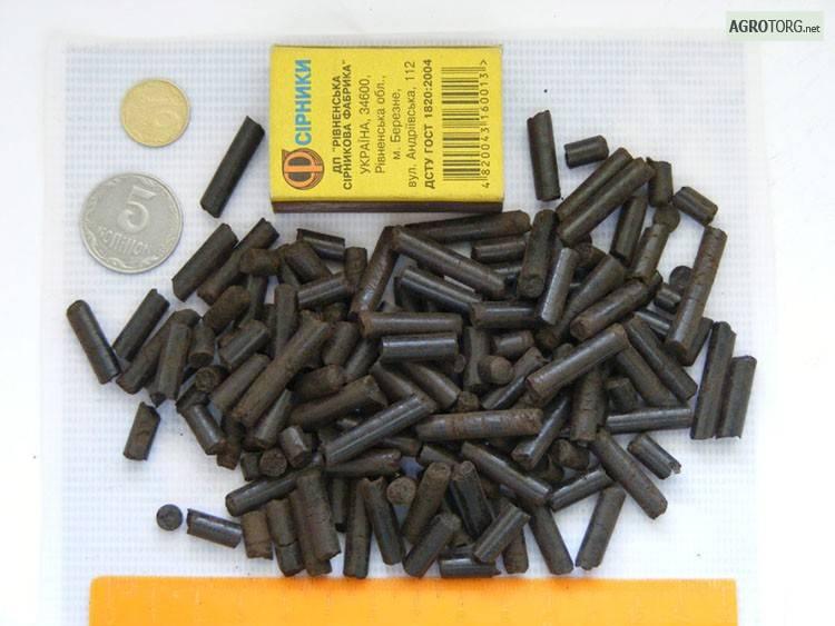 Топливные пеллеты - pellet fuel