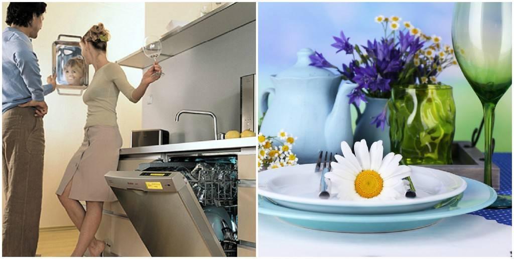 5 неоспоримых выгод от посудомоечной машины. все за и против