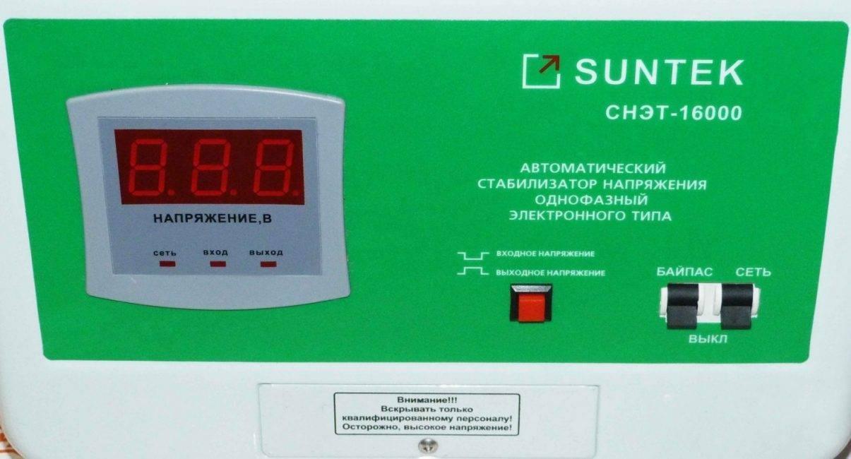 Топ-10 стабилизаторов напряжения для дома: рейтинг лучших | ichip.ru