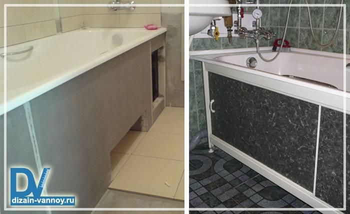 Как сделать экран под ванну из плитки: способы самостоятельного обустройства