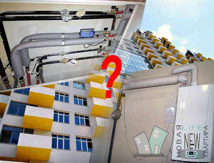 Автономное отопление в квартире: сравнение различных вариантов обустройства - shcherbak