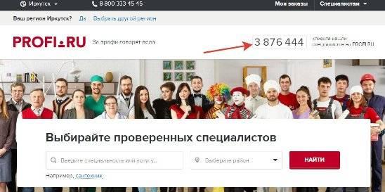 Сантехник по вызову - как им стать и сколько можно заработать - abcbiznes.ru (2021) — с чего начать и сколько можно заработать