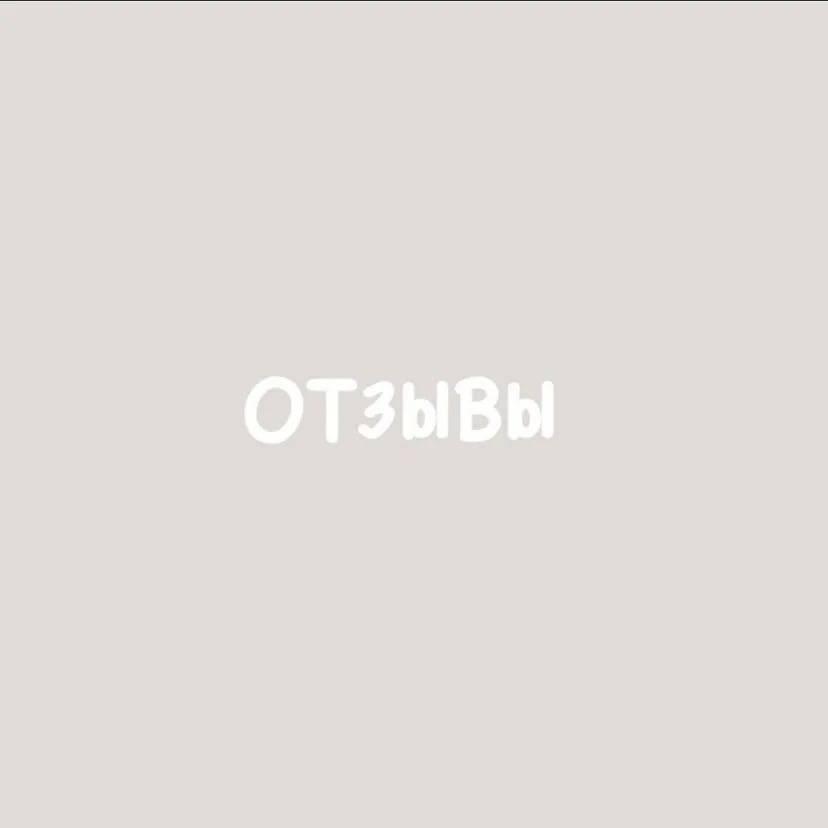 Profi.ru форум с отзывами