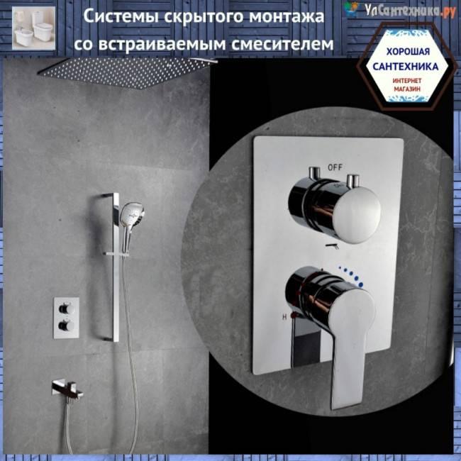 Установка смесителя в ванной своими руками, инструкция