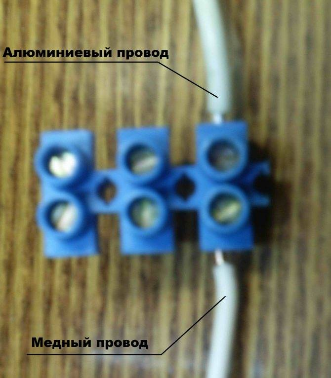 Как лучше соединить алюминиевый провод с медным: пять простых решений