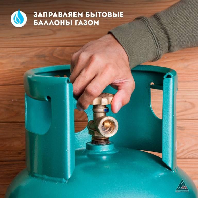 Как правильно заправлять газовый баллон на заправке
