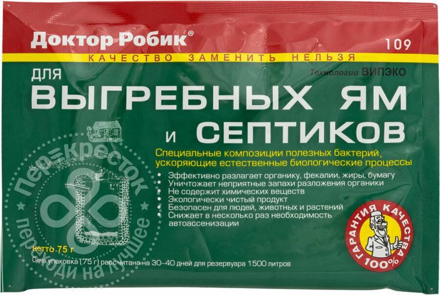 """Бактерии для септиков """"Доктор Робик"""": советы при покупке и инструктаж по применению"""