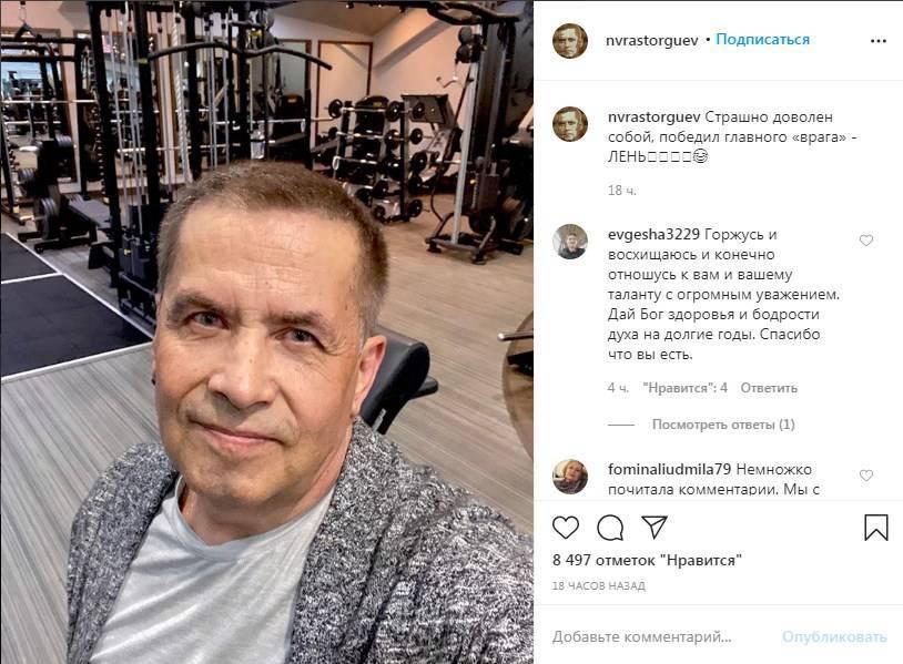 Николай расторгуев: биография, личная жизнь, песни, «любэ»