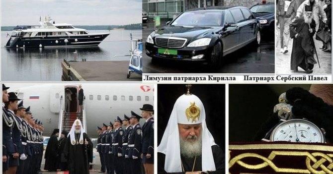 Гундяев кирилл: биография, фото, семья, жена и дети, карьера