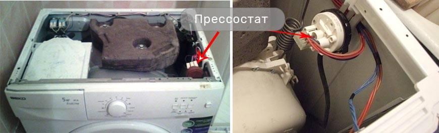Почему стиральная машина может не набирать воду: причины неисправности и рекомендации по устранению поломки