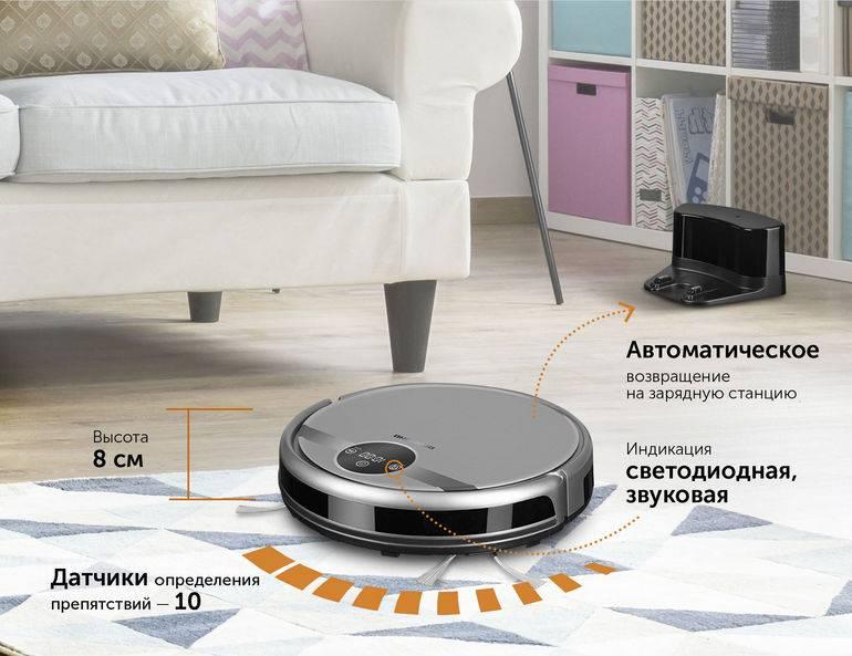 Роботы-пылесосы polaris: рейтинг лучших моделей, отзывы + советы перед покупкой