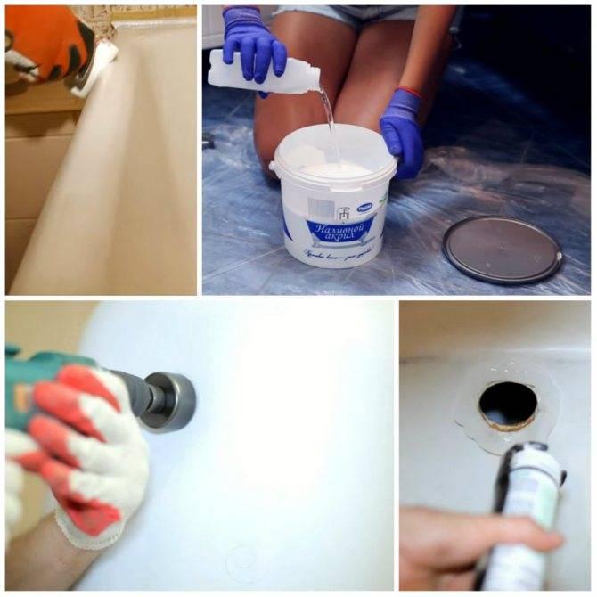 Краска для чугунной ванны: как выбрать материалы | в мире краски