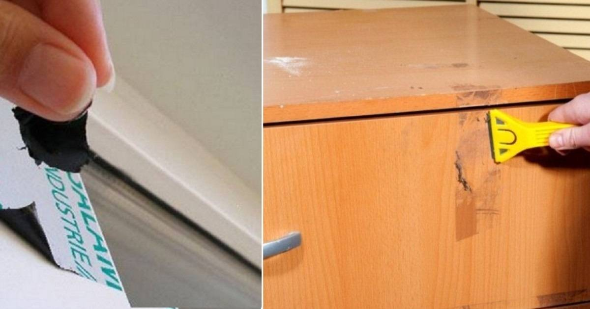 Чем оттереть скотч от мебели следы (клей) от него
