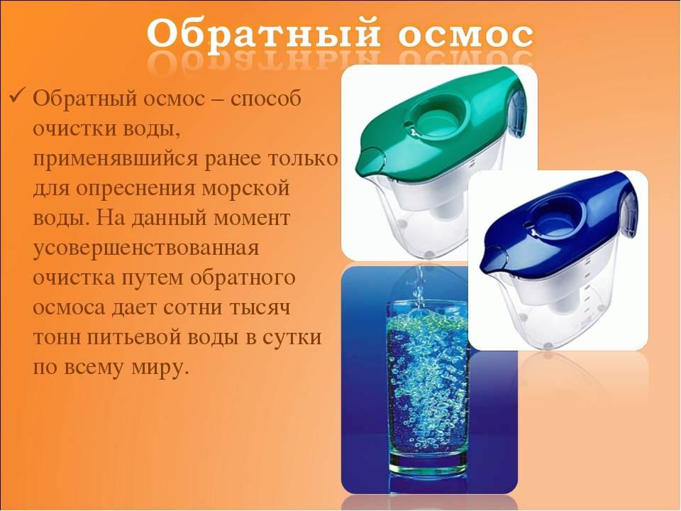 Можно ли добавлять в увлажнитель воздуха эфирные масла? специфика арома-использования