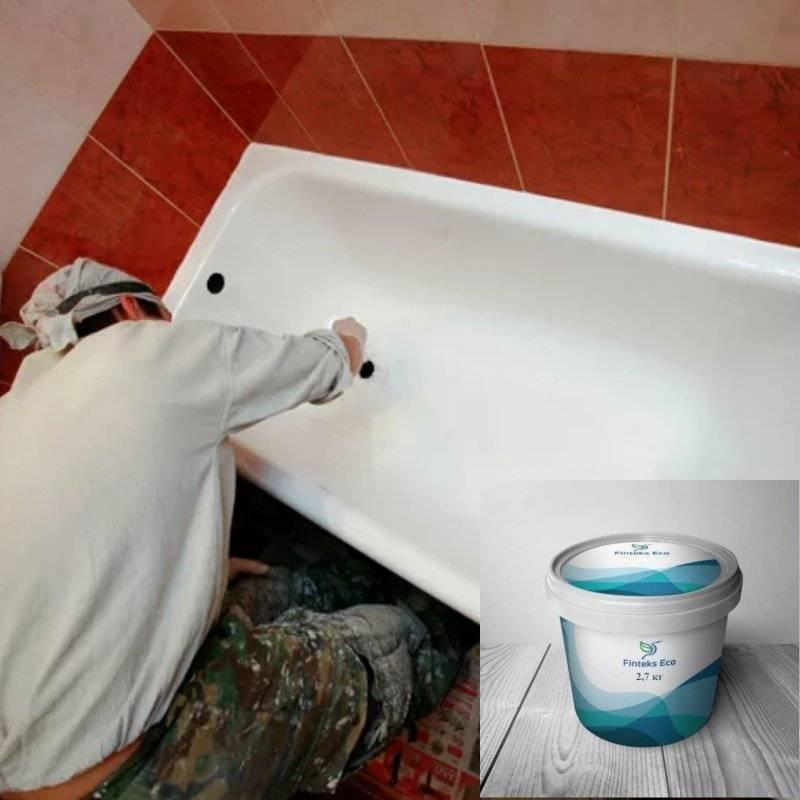 Реставрация чугунной ванны: возможные методы и технология восстановления покрытия