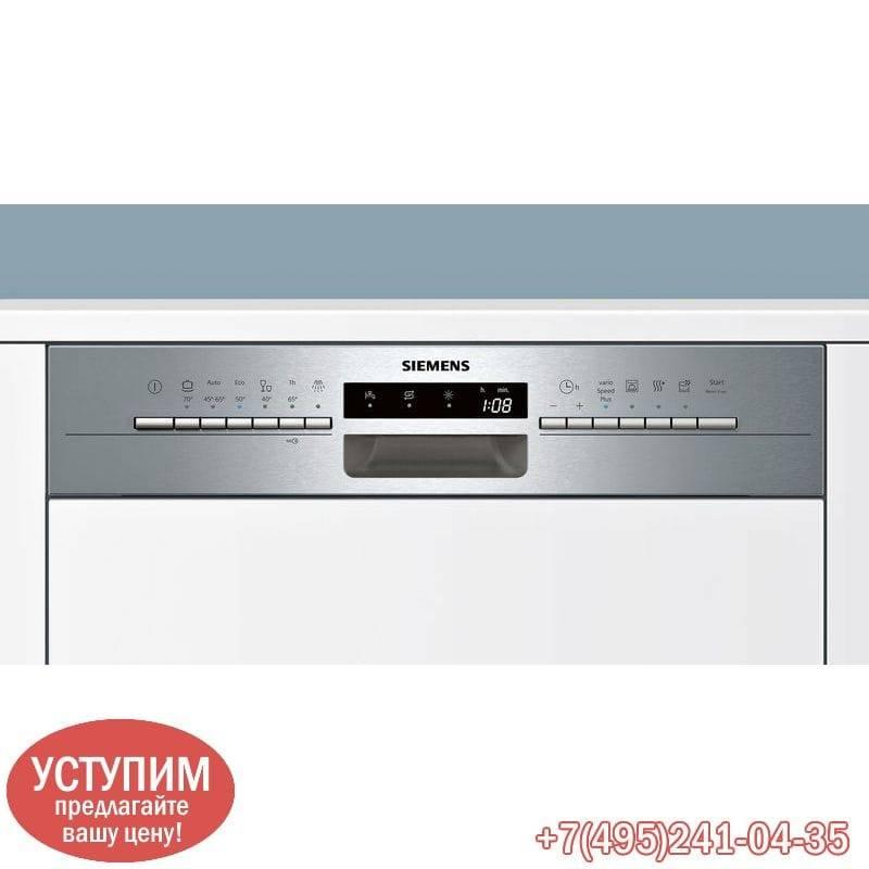 7 лучших посудомоечных машин siemens - рейтинг 2021