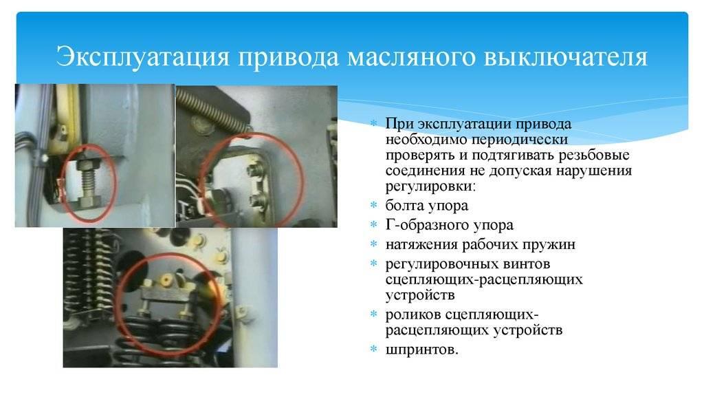 Глава 1.9. изоляция электроустановок