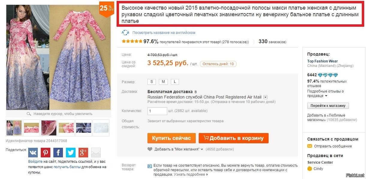 Крутые товары с алиэкспресс до 100 рублей