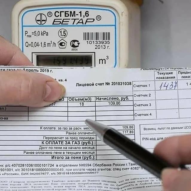Как платить за воду по счетчику - порядок и правила оплаты