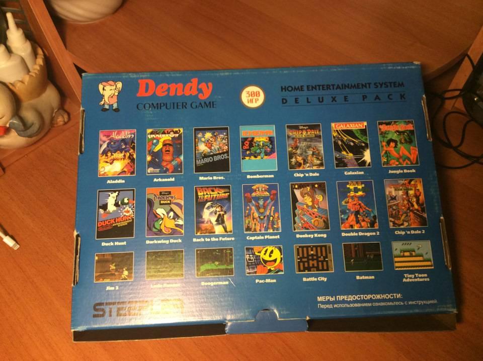 Сборник всех лучших игр денди