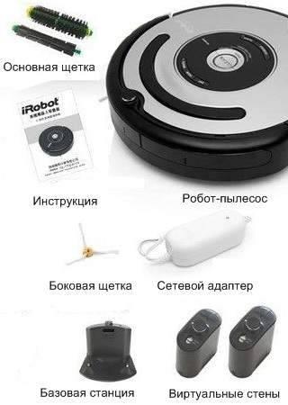 Робот-пылесос iclebo omega: эффективный автоматический уборщик с интеллектуальной навигацией